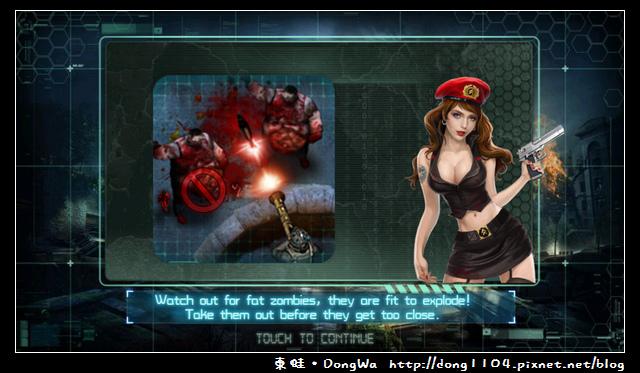 【手機遊戲】Zombie World War。僵屍世界大戰
