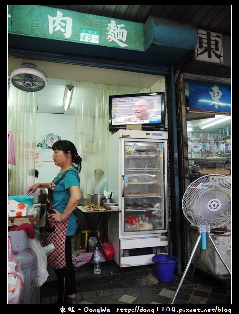 【台北食記】西門町。建宏牛肉麵。24小時營業