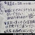 【貓咪日記】日本貓島。宮城縣石卷市田代島