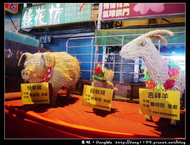 【桃園遊記】2014中壢仁海宮慶讚中元神豬比賽