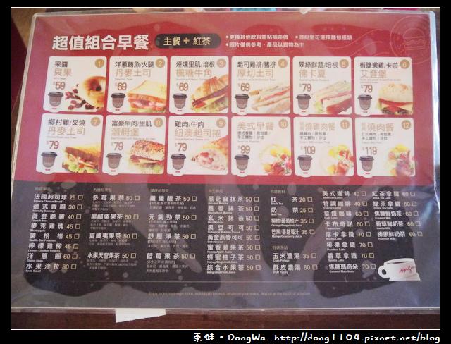 【桃園食記】南崁早午餐。米吉米三明治咖啡。免費無線WIFI