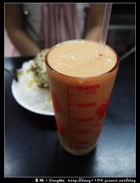 【桃園食記】小夜城冰菓冷飲。木瓜牛奶