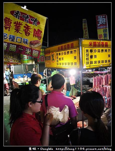 【桃園食記】南崁五福夜市。吉立現烤烤雞。籃記米腸加香腸