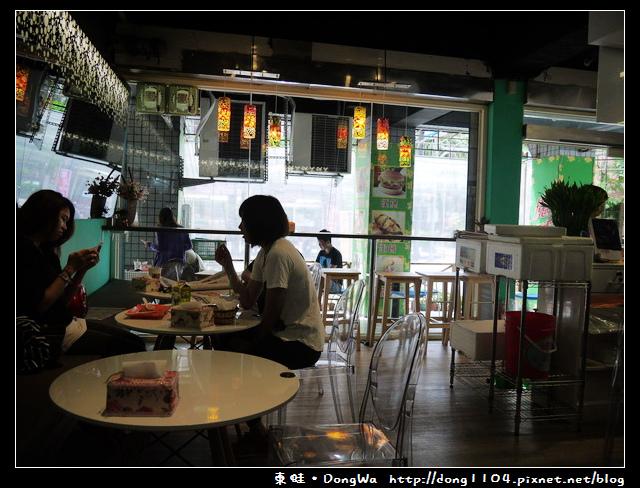 【桃園食記】南崁早餐。魔騎屋早午餐。免費無線wifi