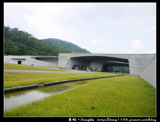 【南投遊記】魚鄉日月潭。向山遊客中心
