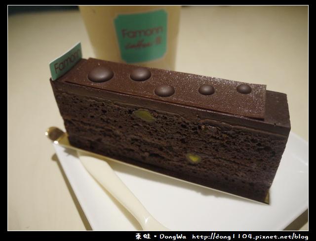 【新竹食記】Famonn coffee。曼咖啡。新竹SOGO