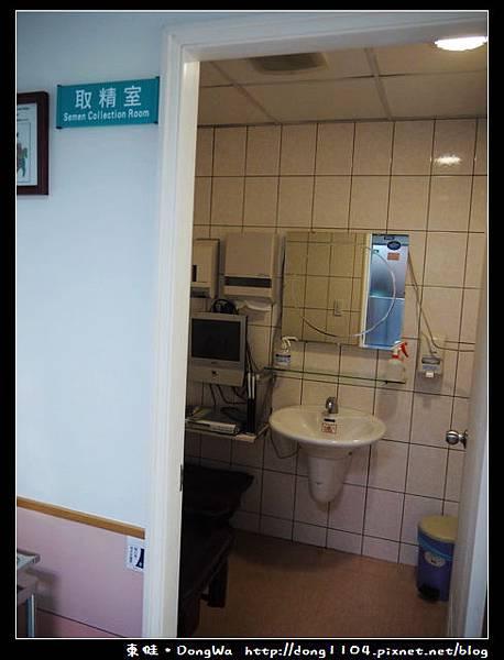 【媽媽教室】人工生殖中心。取精室大探險