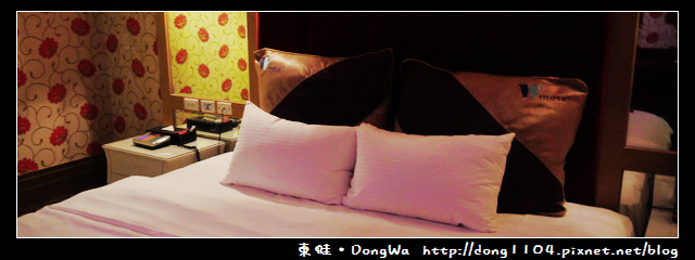 【桃園住宿】水立方汽車旅館W3Motel。120女兒房