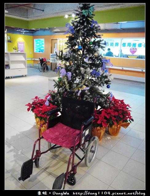 【桃園遊記】桃園縣綜合性身心障礙福利服務中心。輔具資源中心。二手輪椅租用