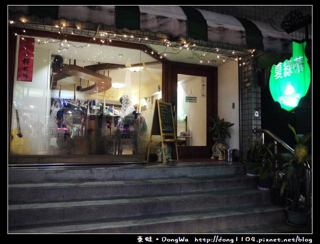 【中壢食記】中原夜市。夏綠蒂咖啡館