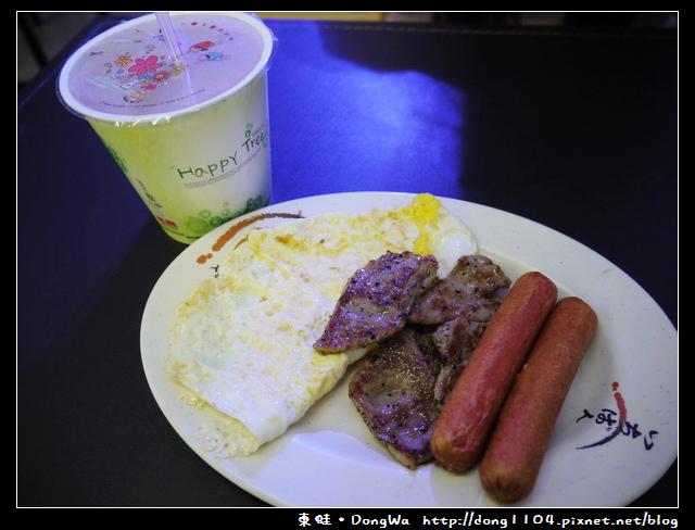 【中壢食記】中原早餐。千陽活力早午餐