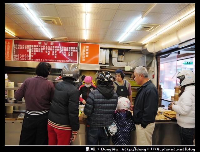 【中壢食記】內壢火車後站。四海豆漿。20元大份量蛋餅