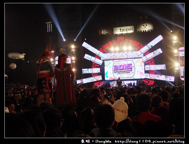【台北遊記】2014年跨年在台北101