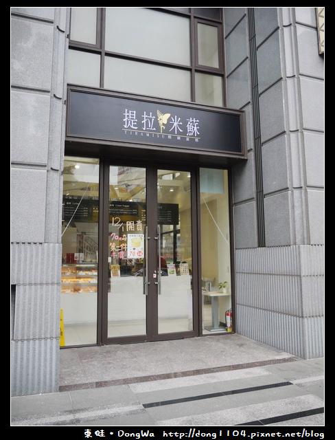 【桃園食記】提拉米蘇精緻蛋糕桃園店