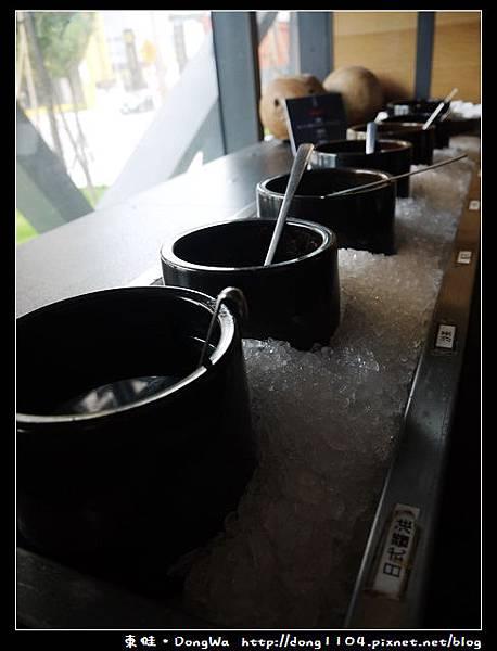 【桃園食記】藝文特區。村民食堂。海月鍋物