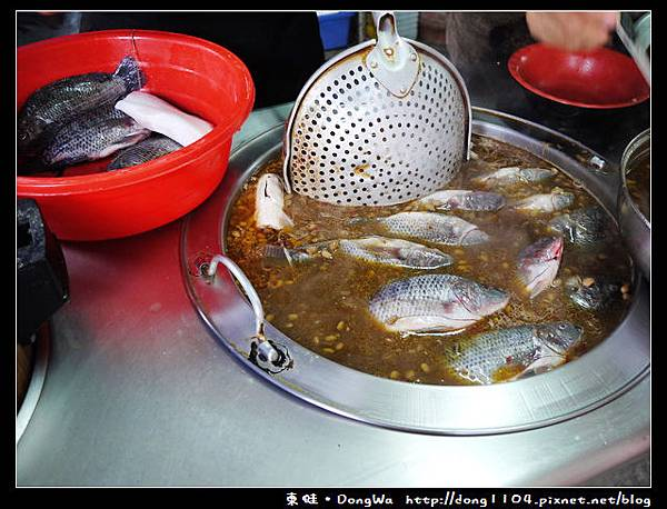 【台南食記】佳里早午餐。仁愛虱目魚粥