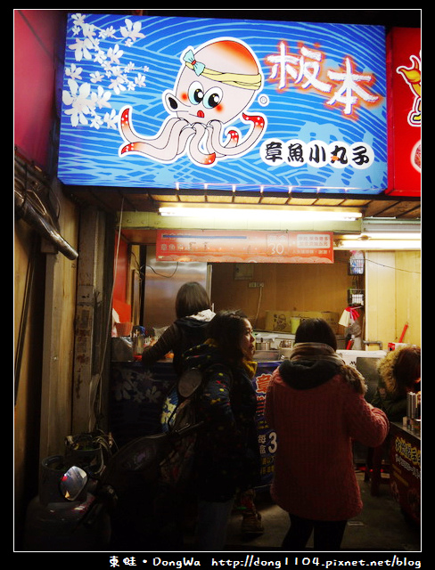 【台中食記】東海大學夜市。板本章魚小丸子