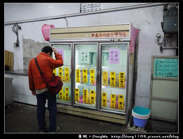 【台中食記】東海本店。雞爪凍。蓮心冰
