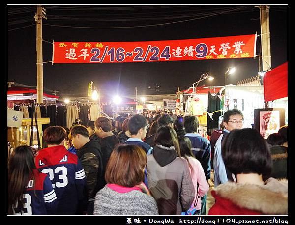 【台南食記】大東夜市。小統一牛排。臭豆腐香腸