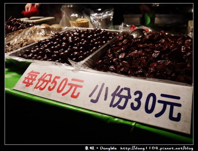 【台南食記】大東夜市。福神町拉麵堡。阿美水果。二師兄滷味