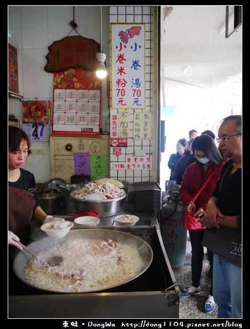 【台南食記】中西區國華街。邱家小卷米粉