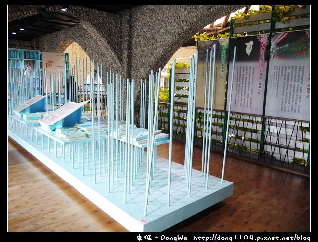 【台南遊記】虱目魚主題館。貓咪與虱目魚的相遇