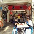 【台南小吃】CNN推薦19個必吃的台南在地美食