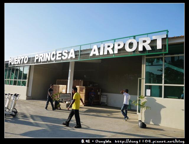 【巴拉望遊記】puerto princesa airport 公主港國際機場。cebu pacific  宿霧太平洋航空