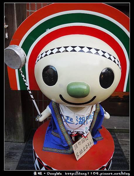 【嘉義遊記】7-ELEVEN第4000店。奮起湖門市