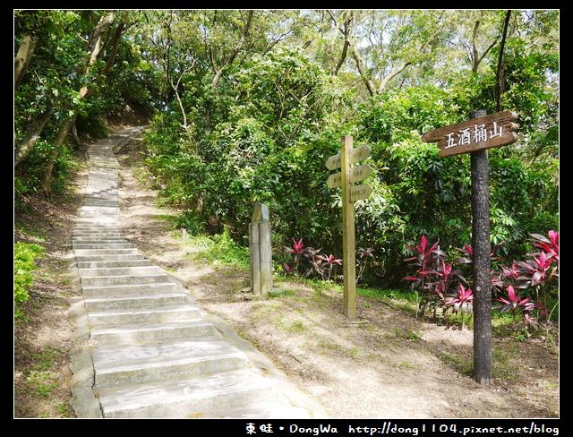 【桃園遊記】蘆竹南崁。五酒桶山步道。南天宮