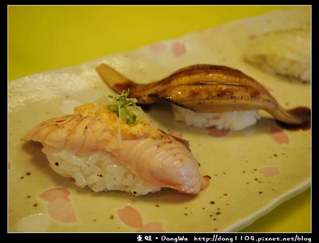 【台北食記】小高玉迴轉壽司。南港展覽館