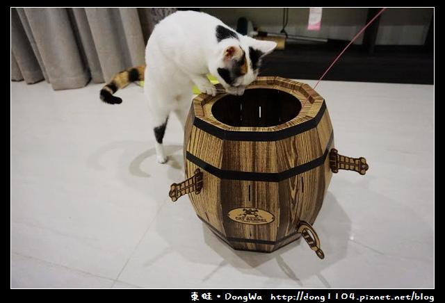【開箱心得】Cat barrel。瘋狂貓咪桶。新玩具初體驗