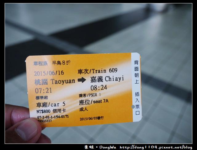 【中壢遊記】玩瘋西拉雅。中壢高鐵站