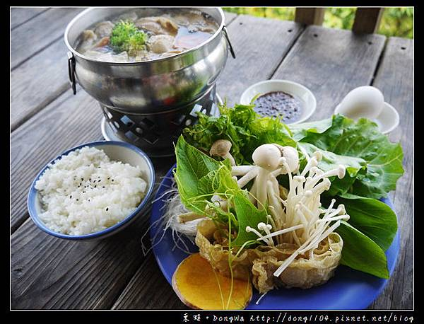 【台南食記】吃遍西拉雅。大鋤花間。純釀無花果雞腿鍋