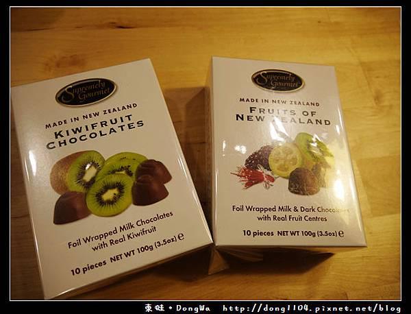 【開箱心得】紐西蘭極緻美食巧克力。奇異果巧克力