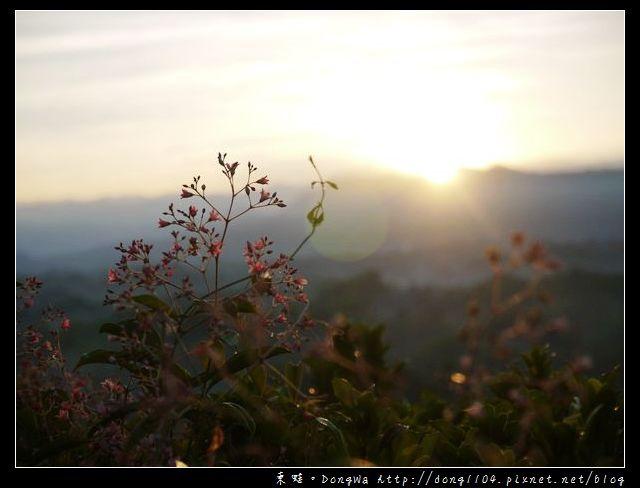 【台南遊記】玩瘋西拉雅。草山月世界。二寮觀日亭