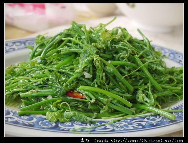 【台南食記】吃遍西拉雅。大眾餐飲。梅子經濟合菜