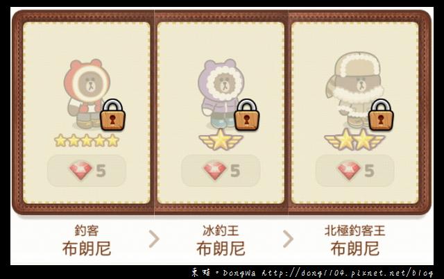 【手機遊戲】Line Rangers 角色一覽表。取得方式總整理