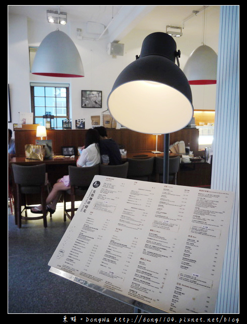 【台北食記】華山1914文創園區。光點珈琲時光。免費無線wifi