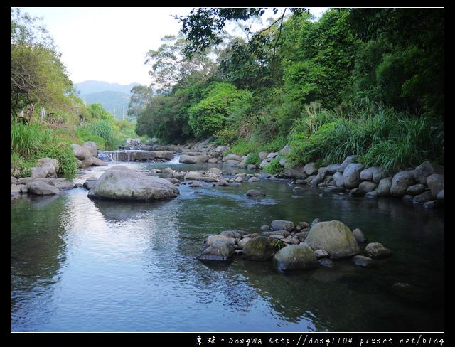 【新北遊記】三芝景點。八連溪水車生態步道。夏日烤肉玩水好去處
