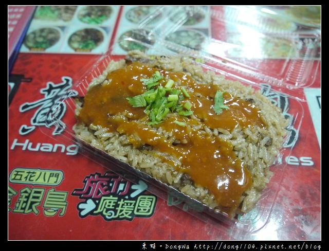 【中壢食記】宵夜攤車。黃董麵線。湯頭真好味