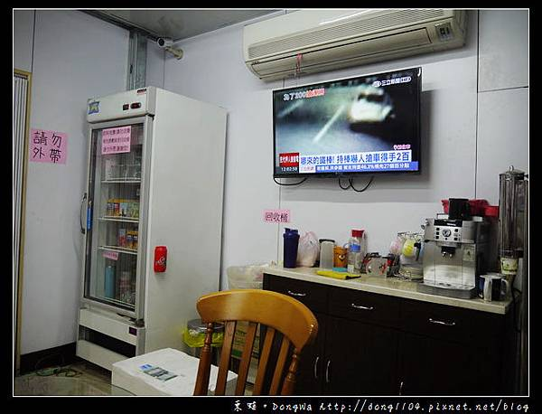 【機車維修】新莊KWZ金旺昌忍店。VIP休息室