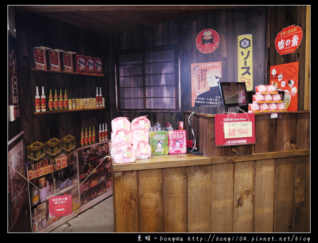 【台北遊記】萬華西門町。日藥本舖博物館台北館。昭和1961年