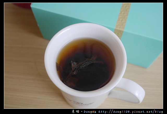 【開箱心得】廣方圓茗茶。中秋送禮最佳選擇