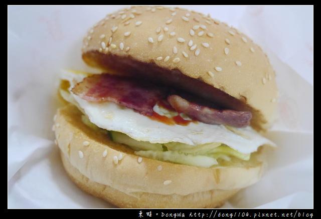 【中壢食記】中原大學早餐。多滋漢堡早午餐
