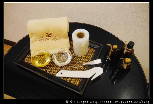 【健康瘦身】桃園美加時尚能量SPA會館。黃金爆脂。神之湯岩盤浴