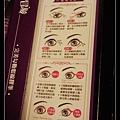 【開箱心得】Solone完美勾勒眼線膠筆。Solone奇幻繽紛慕絲眼彩筆