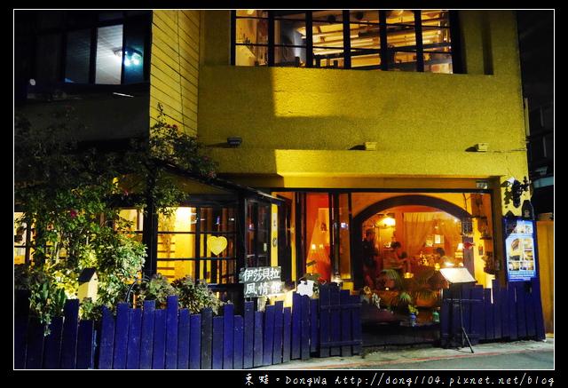 【台北食記】士林親子餐廳。伊莎貝拉風情館。兒童遊戲區