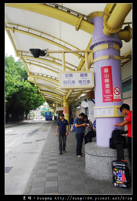 【桃園遊記】桃園南崁→宜蘭。葛瑪蘭客運1356→國光客運1878