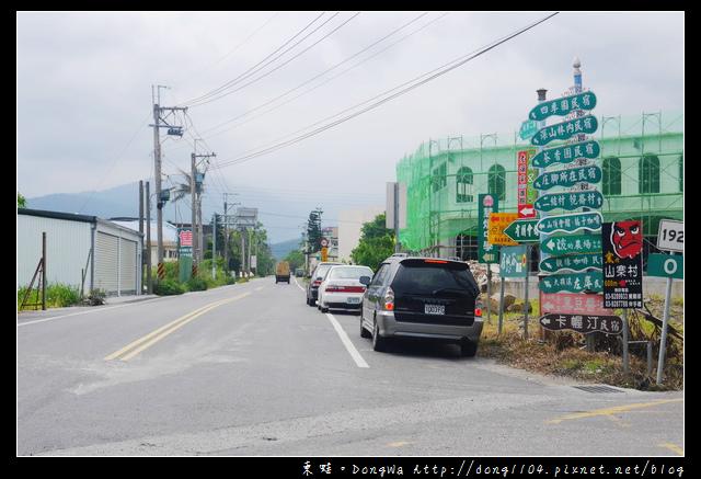 【宜蘭遊記】橘子鄉觀光工廠。手作蜜餞體驗